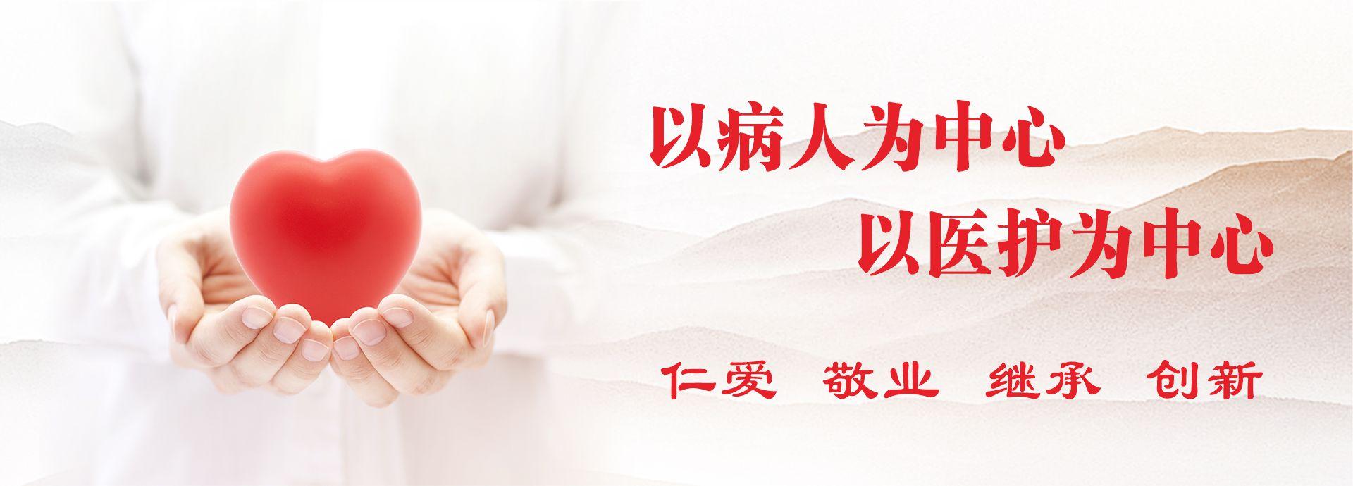 新版咸宁网站
