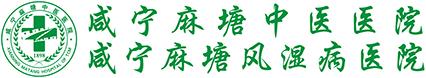 咸宁雷竞技下载链接官网app雷竞技app下载ios院业务站