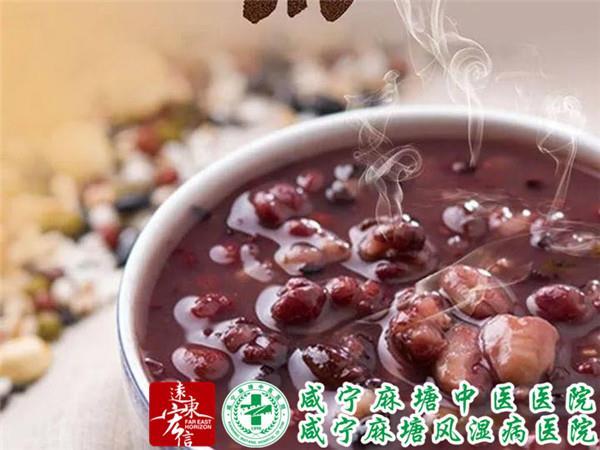 常吃豆类2.jpg
