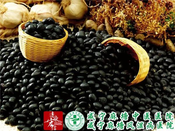 常吃豆类4.jpg