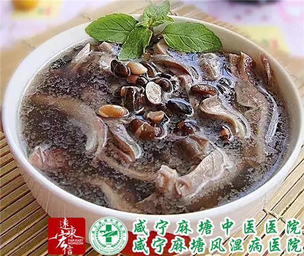 常吃豆类5.jpg